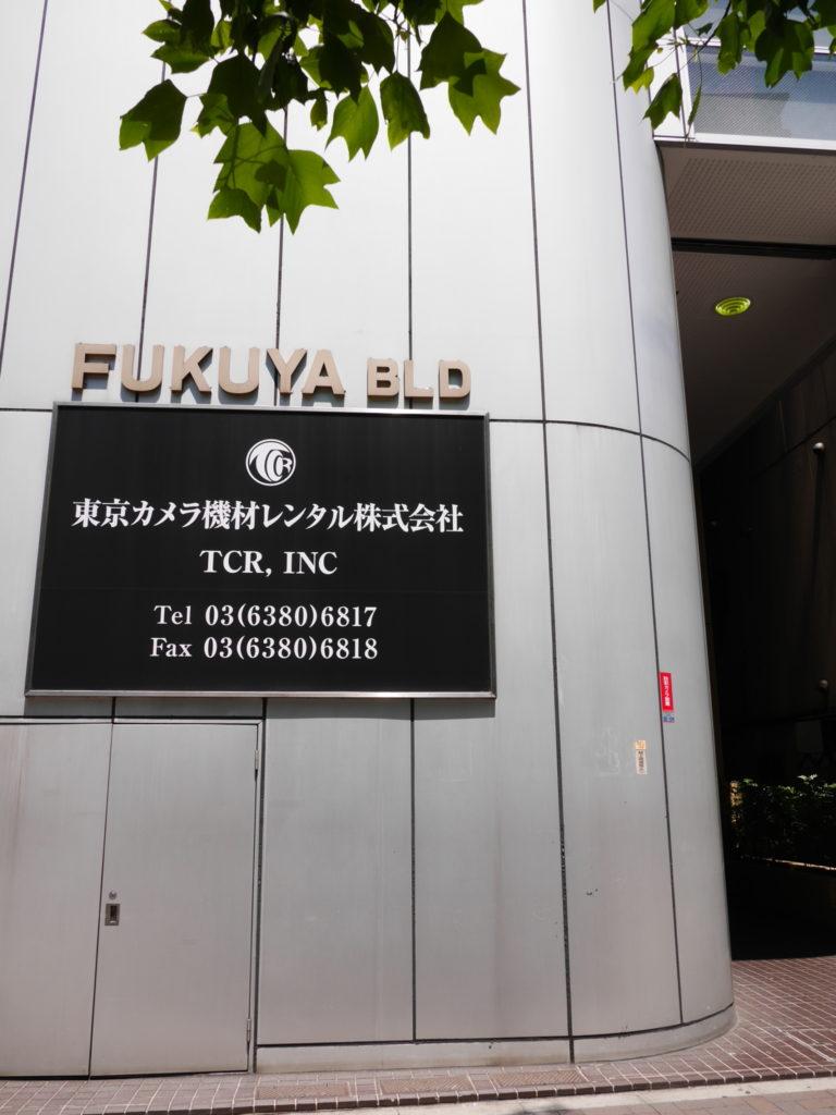 東京カメラレンタル