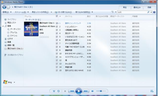CDから音楽データ