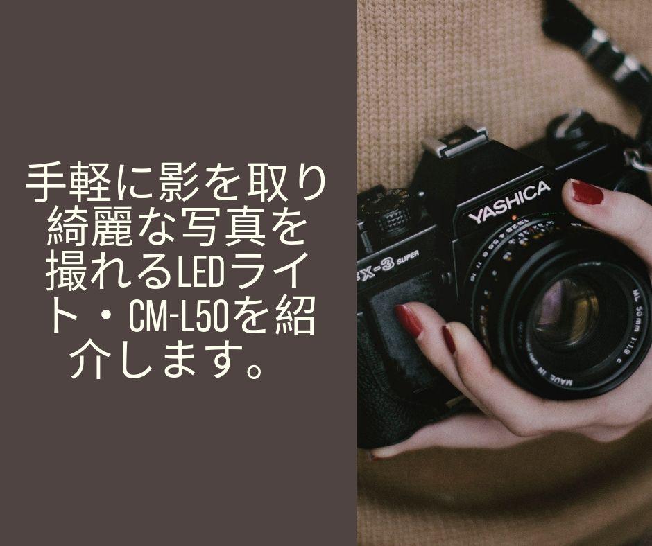 CM-L50